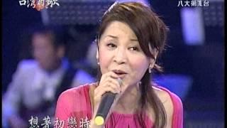 方瑞娥+哀愁的火車站+最後的火車站+中山北路行七擺+為著十萬元+台灣的歌