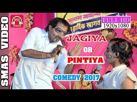 राजस्थानी कॉमेडी बादशाह jagiya pintiya  l  letest new rajasthani comedy  l lapod