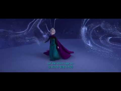 [FHD] 4. Frozen(겨울왕국) - Let It Go (영어+한글자막)