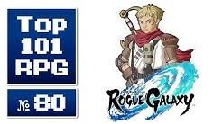 Top 101 beste RPGs aller Zeiten #80 » Rogue Galaxy (2007)