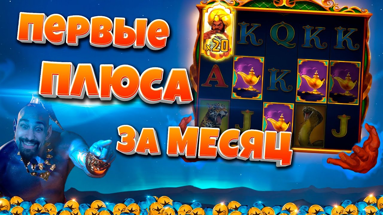 Как выиграть в казино Вулкан с телефона с 500 руб на балансе?