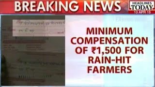 UP Govt Sets Farmer Compensation At Rs 18,000/Hectare