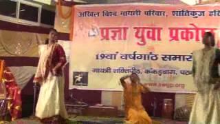 SHUBH SWAGATAM... (song) by SANSKAR SHALA CHILDREN on dec 22, 2013