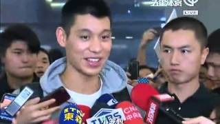 Jeremy Lin arrived at Shanghai Hongqiao Airport 08.11.2012