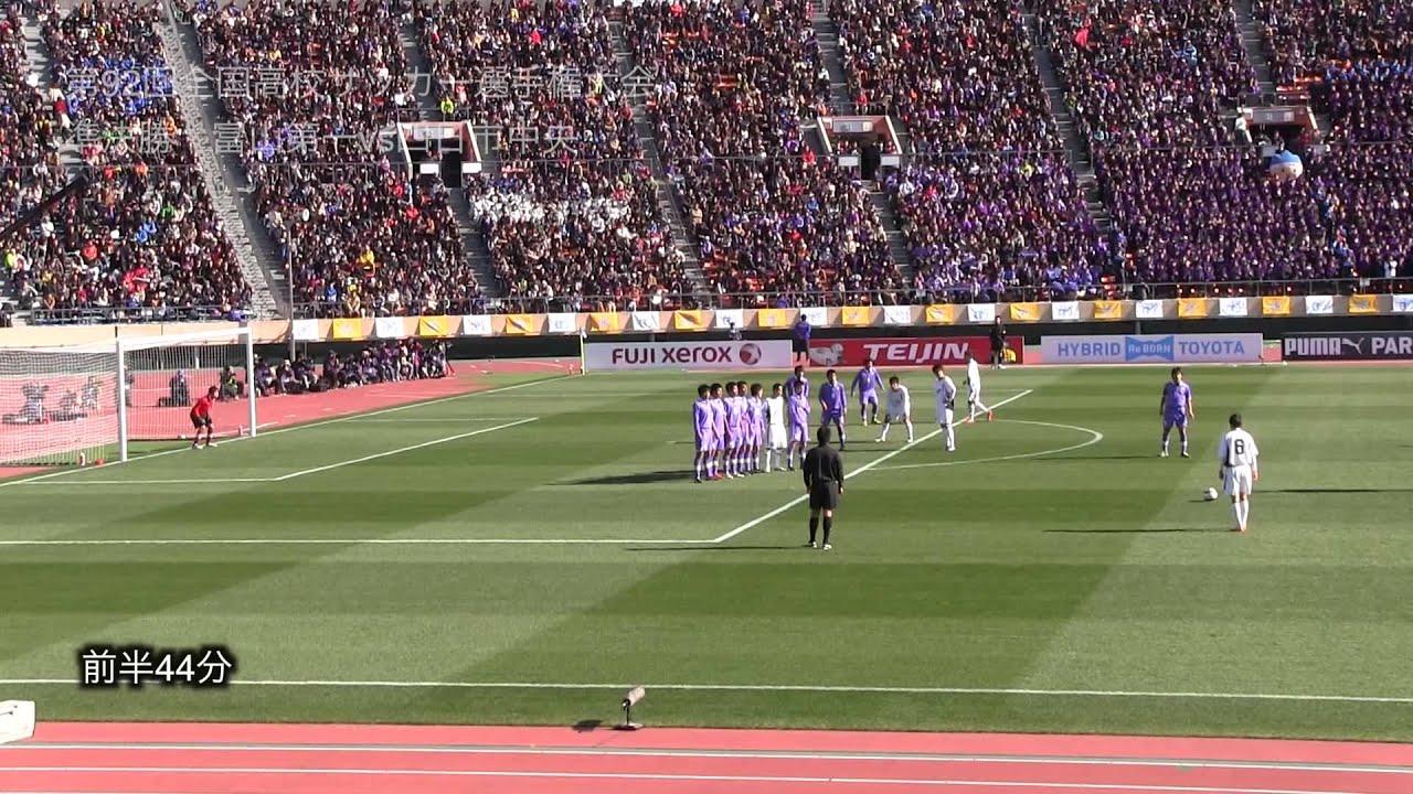富山 第 一 高校 サッカー