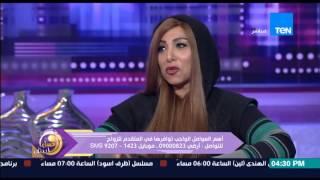 عسل أبيض - الكابتن عمرو جرانة : الشاب بيتغير على البنت ومن يتزوج حب الجامعة