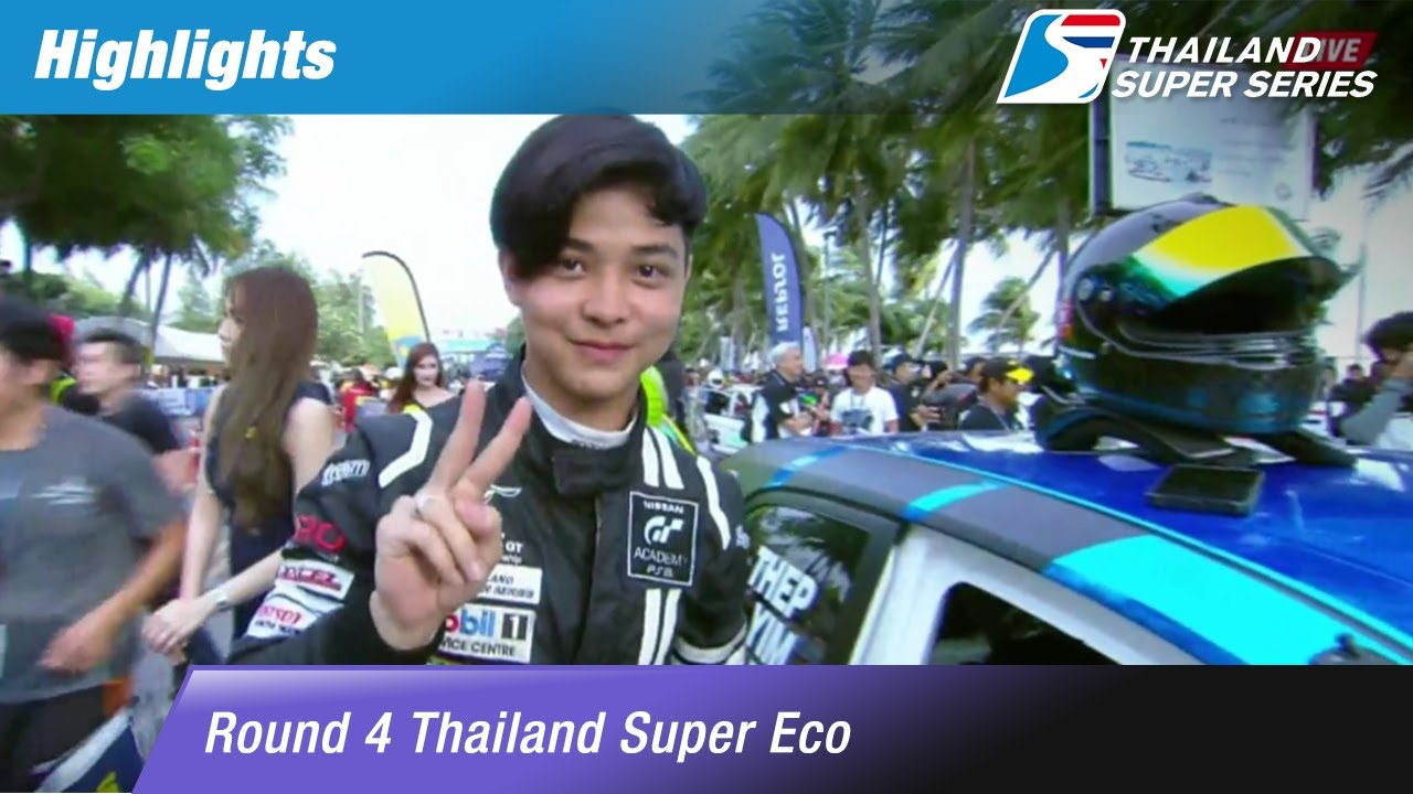 Highlights Thailand Super Eco : Round 4 @Bangsaen Street Circuit,Chonburi