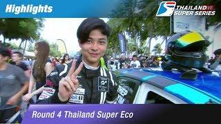 Highlights Thailand Super Eco : Round 4 @Bangsaen Street Circuit,Chonburi