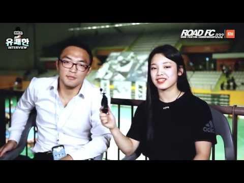 XIAOMI ROAD FC 032 INTERVIEW KIM SOO-CHUL