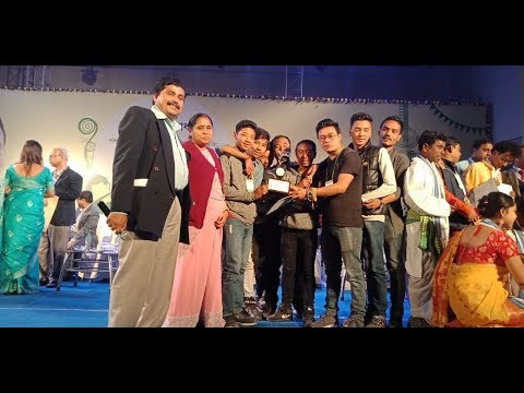West Bengal State Student Youth Festival 2017-2018
