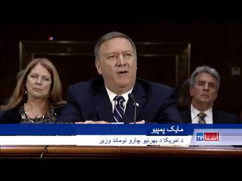 Pompeo will emphasize a harder line towards Russia- VOA