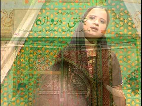 Kabhi Rabb Se Mila Diya [Full Song] Khwaja Piya Ki Shaan Nirali