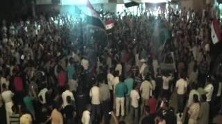 رسالة ٠  ن الشعب السوري الى ٠  جلس الا٠  ن