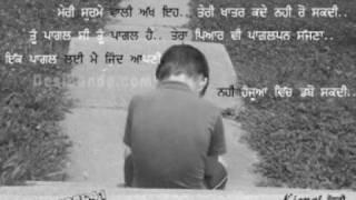 Nachattar Gill- Chadd ke Na Jaa