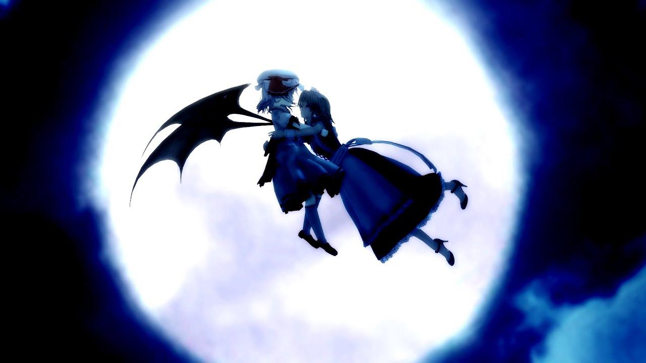 【東方MMD】レミリア日和3 その14「私を月に連れて行って」