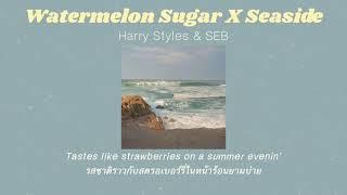 [THAI SUB] Watermelon Sugar X Seaside - Harry Styles & SEB (แปลไทย)