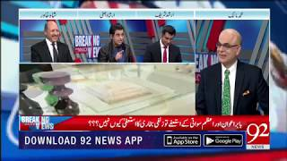 Breaking Views With Malick   References against Nawaz, SC extends time till Dec 24   7 Dec 2018  