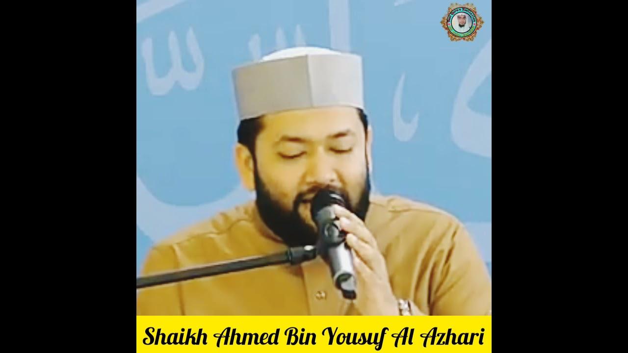 Download Sheikh Qari Ahmad bin Yousuf Al Azhari