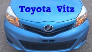 Обзор Toyota Vitz Ksp130 2012г Без пробега по РФ