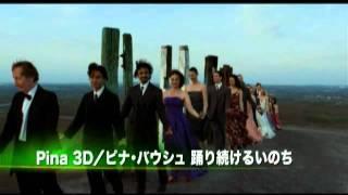 (関連記事はこちら) http://www.moviecollection.jp/news/detail.html...