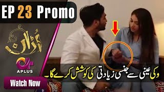 Uraan - New Episode 23 Promo | Ali Josh - Nimra Khan | Aplus