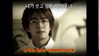 "Winter sonata Зимняя соната lyrics ( Korean sub ) ost ""от начала до конца"""
