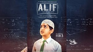 Alif Movie 2017 - Official Trailer Launch | Manoj Bajpai | Neelima Azeem