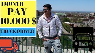 SALARY OF TRUCK DRIVER IN CANADA ? | IRMAN GILL |