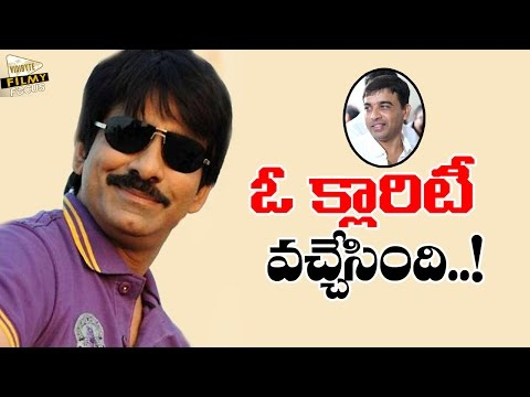Raviteja And Dil Raju War Got Settlement - Filmy Focus