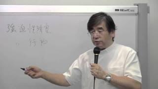 2011年9月5日に新宿OP廣瀬クリニックのグループ療法で行われた 精神科医...