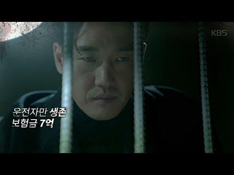 KBS 2TV 새 수목드라마 매드독 티저1