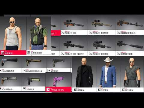 Hitman 2 - 2.70 99% Save Files    Codex Version    How To Use