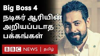 ஆரியிடம் ஆலோசனை பெற்ற பிரபலங்கள் யார் யார்? Aari Arjunan Story | Bigg Boss 4