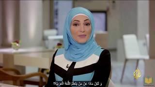 Кафе Аль-Джазиры - 1, передача на арабском с субтитрами.