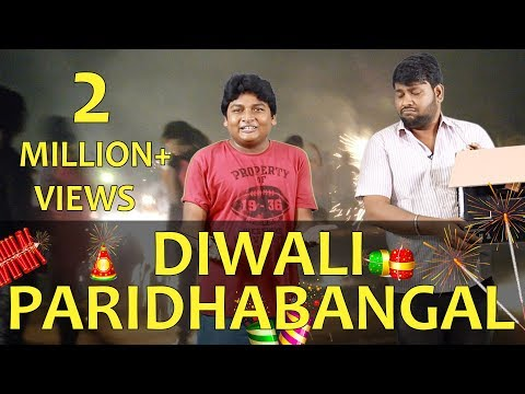 Deepavali Paridhabangal | Fake Pastor Troll | Madras Central