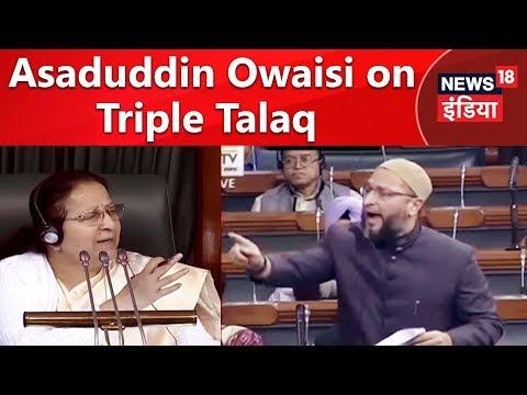Parliament LIVE: Asaduddin Owaisi on Triple Talaq | Triple Talaq Bill | News18 India