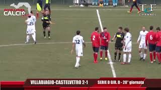 Serie D Girone D Villabiagio-Castelvetro 2-1 Tef Channel