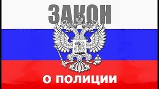 видео Статья 5.10 Кодекса РФ об Административных Правонарушениях в новой редакции с Комментариями и последними поправками на 2017 год