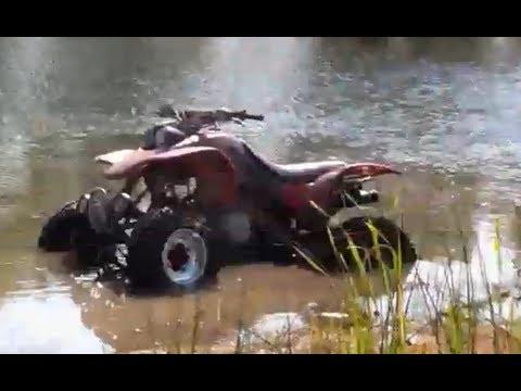 Quading And Honda TRX 400 EX In the Mud