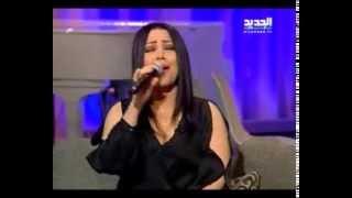 Yosra Mahnouch - Al Asamy | يسرا محنوش - الأسامي