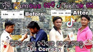 Munbi Famous hebi TikTok re//Full HD Video//By jajpur pila