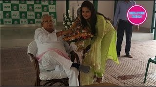 Anjana Singh Meeting in Lalu Prasad Yadav
