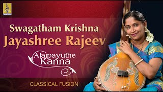 Swagatham krishna - a song from the Album Alaipayuthe Kanna Sung by Jayashree Rajeev