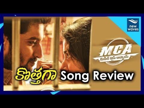 Nani's MCA Movie Kothaga Song Review | Sai...