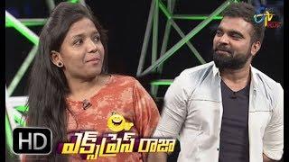 Express Raja | Funny Bite 3 | 16th March 2018 | ETV Plus