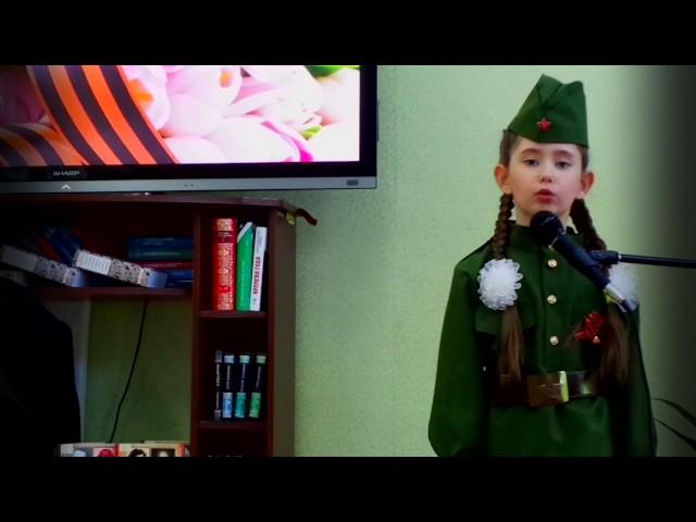 Изображение предпросмотра прочтения – ПолинаКлышко читает произведение «Мальчики» (Карпов Игорь)