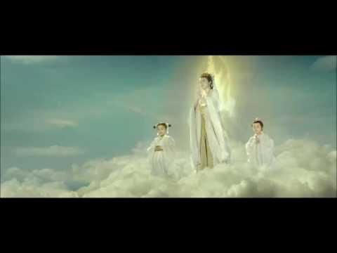 Avalokiteshvara / Kannon / Guan Yin Pusa mantra