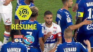 Olympique Lyonnais - RC Strasbourg Alsace (4-0)  - Résumé - (OL - RCSA) / 2017-18