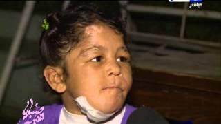 Repeat youtube video صبايا الخير - ريهام سعيد | حنين طفله تم تعذيبها في بيت دعاره