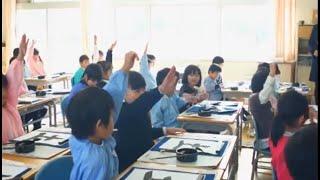 「筆の里」熊野町では小学校一年生から書道を習います。 そこで子供達は...
